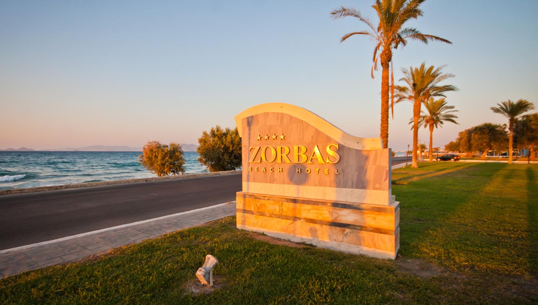 Photo gallery zorbas beach hotel hotel kos - Zorbas Beach Hotel